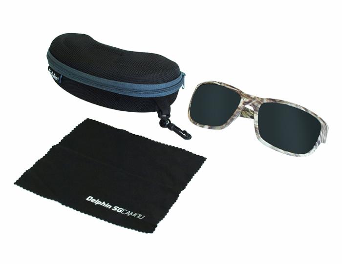 Set plávajúcich pol. okuliarov Delphin SG CAMOU